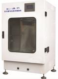 茚二酮、茚三酮、DFO多功能专业指印熏显柜